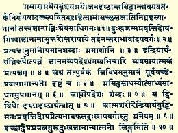 Essay on gandhi jayanti in hindi for class 3